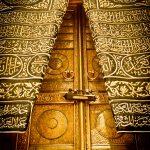 Penghidupan Dalam Perspektif Al Quran