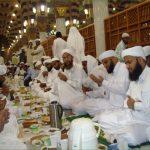 Umrah Ramadhan 1439H/ 2018 H